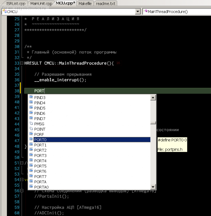 MSVS2008, IntelliSense.