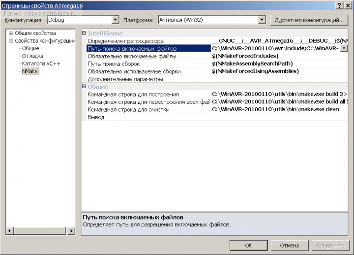 MSVS2010, IntelliSense, include.