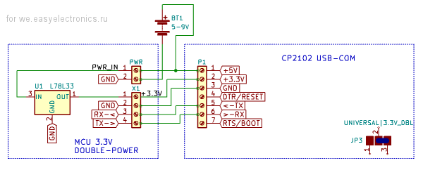 cp2102_and_mcu_double_power_3.3V_small