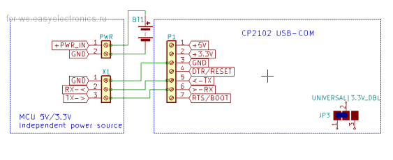 cp2102_and_mcu_independent_power_source